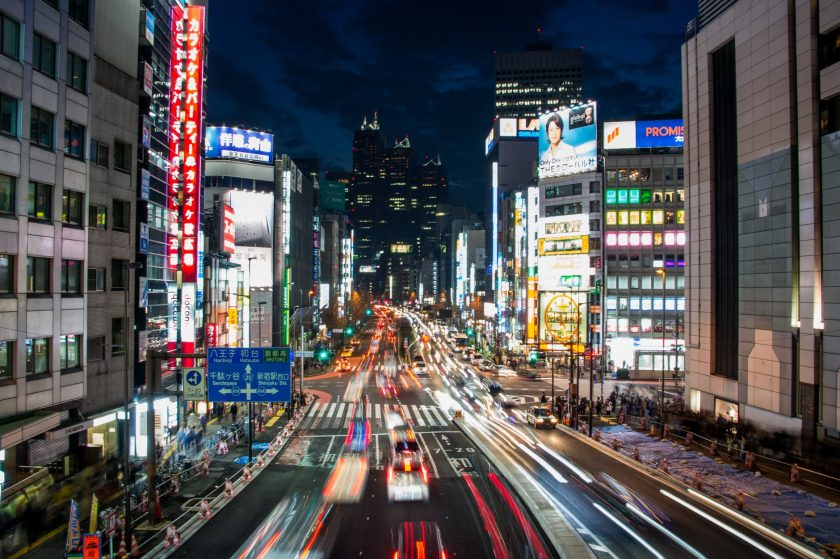 Japan cyber policy Navigating the Digital Age